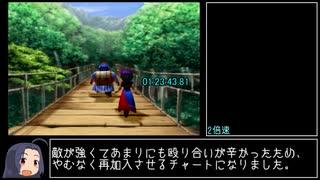 【RTA】PS2版トルネコの大冒険3 3時間13分29秒09 Part3