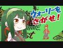 【VOICEROID実況】ずん子と茜とレトロゲーム #11【ウォーリーをさがせ!】