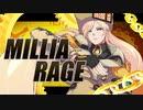 【ミリア&ザトー参戦】新作「ギルティギア GUILTY GEAR -STRIVE」- Trailer#3 - March 21st, 2020