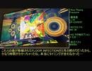 【DDR A20】矢印を超えたその先へ!! Part.18【ゆっくり実況】