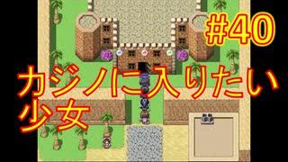 sakiquest3 #40:咲RPGを「咲-saki-」好きが全国編の話をしながらゆっくり実況(初見プレイ)