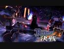 【実況】魔王、それは圧倒的存在 #155【ランスⅩ】