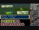 【NGワードを言ったら即リセットの鬼畜縛り!!】NGワードゲーム×ポケモンLG【part4】