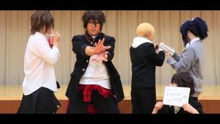 【刀剣乱舞】DK組でロールプレイングゲーム踊ってみた【コスプレ】