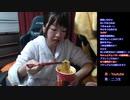 【アーカイブ】蒙古タンメン極豚拉麺食べる