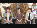 AbemaTV アニメ最新情報大公開SP 食戟のソーマ 豪ノ皿