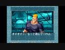 [TAS] 餓狼伝説3 山崎