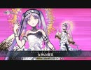 【FGOリニューアル版】エウリュアレ&ステンノ宝具【Fate/Grand Order】