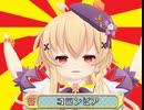 【MMD花騎士】クコタソで「響喜乱舞」