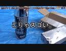 【キンタマーニ乃万】どれくらいメッキに迫れる??≪メッキ調スプレー≫で 塗ってみた!(染めQ ダイナモ感覚)