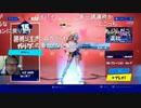 【3時】YouTubeライブからニコ生に切り替わる瞬間 20年2月15日