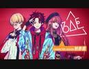 【Paradox Live(パラライ)】BAE「BaNG!!!」歌ってみた