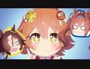 【ウマ娘プリティーダービー】新作TVアニメ『うまよん』第一弾PV
