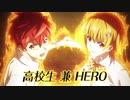 新作TVアニメ「ド級編隊エグゼロス」第1弾PV