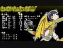 【卓ゲ松さんSW2.0】リルドラ数字松のとある冒険 4-3【GM長男】