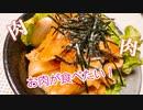 【一人暮らし】ガッツリ食べちゃう日〜豚肉と玉ねぎのコチュジャン炒め〜/自炊/節約/Vlog【残業女子飯】