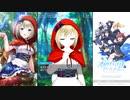【オルタナティブガールズ2】赤ずきんと森の動物たち [森の美少女]シルビア