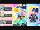 【DCDアイカツオンパレード!】霧矢あおいオンステージ! Fourth Stage 5