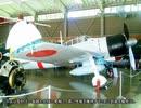 【帝国海軍機を知ろう】第一回 最強の戦闘機~その名はゼロ~