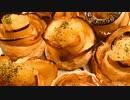 バラ型アップルパイ、休日の料理人記録