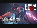 Bleeding Edgeキャラ紹介「Níðhöggr(ニーズヘッグ)」