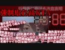 ARKの平和を愛すシンガーソングライターの強制取れ高RTA【にじさんじ切り抜き】