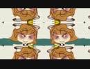 モッシュ(仮)【デモその3】nana GUMI iroha yuki