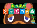 【あつまれどうぶつの森】無人島の覇者【実況】part1