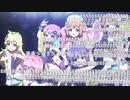 【ニコ生コメントあり】例のシーンから出来た楽曲から出来た楽曲【Re:ステージ! ドリームデイズ♪】