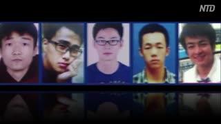 武漢で大量失踪事件発生