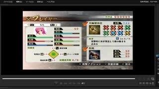 [プレイ動画] 戦国無双4の神流川の戦いをららでプレイ