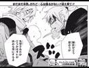 電〇がステマした漫画.追悼式