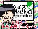 【CM】めがねこタイム第257回放送ダイジェスト