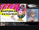 【マギアレコード】第6回ミラーズランキング 理論値取得をゆっくり解説【マギレコ】