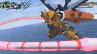 【実況】ゆる縛りで楽しむGジェネCR Destiny編 4-1【クロスレイズ】