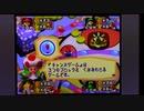 【実況・ファミコンナビ Vol.493】マリオパーティー(NINTENDO64)