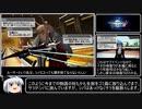 【感想動画】PSO2 ストーリーモード Ep.6-①