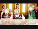 【クトゥルフTRPG】幼女組で「ハロー、リューズ」(前編)