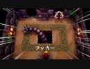 【ゲーム実況】ゼルダの伝説 夢をみる島 第17回