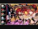 【花騎士】コア級★4勲章3攻略【炎熱と宵闇の化身 紅蓮の神蟲核】