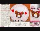 【HoneyStrap】週間ハニスト日誌【2020/02/09~02/15】