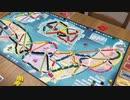 チケット・トゥ・ライド〜日本版〜 社団法人ボードゲーム公式ルール動画