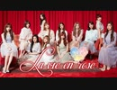 Cream Angel - 「La Vie en Rose」日本語で歌ってみた