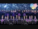 Cream Angel - 「Highlight」日本語で歌ってみた