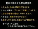 【DQX】ドラマサ10の強ボス縛りプレイ動画・第2弾 ~格闘 VS 猫軍団~