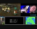 3DS版DQ7 無職クリアRTA 25:26:03 Part4