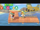 【実況】はじめての森#06「無人島(有人)から無人島(有猿)への旅立ち」【あつ森】