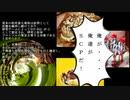 【SCP紹介】 教えて! ゆかり先輩! SCP-652-JP / バナナ・スピリッツ