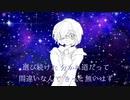 【FGOバビロニアED曲】星が降るユメ 歌ってみた【朝月】