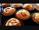 ビールが飲みたい!枝豆ベーコンチーズパン Edamame bacon cheese bread 小麦粉だいすき